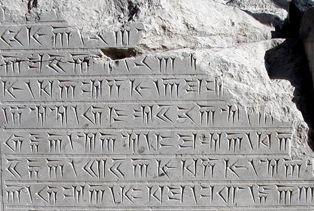 The Alphabet, Short Vowels, Letters B, P & T