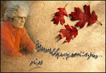 Ahmad Shamlu