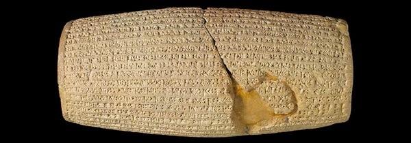 Persian Cyrus Cylinder