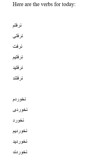 Let's Write 167: Writing Farsi with a pen